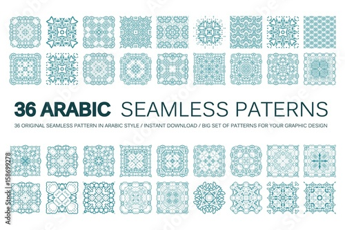 36 Arabic vector pattern. Big set Canvas Print