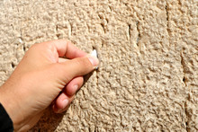 Jerusalem Israel, Leave The Letter With A Prayer