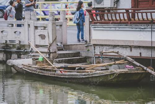 Old Boat in Zhujiajiao Ancient Town, China Poster