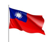Waving Flag Of Taiwan. Illustr...