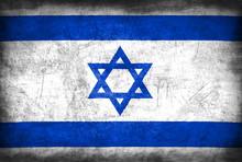 Israel Flag With Grunge Metal ...