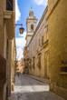 Old Narrow Street of Mdina with Carmelite Church Bell Tower - Mdina, Malta