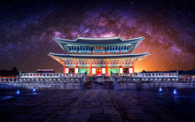 Gyeongbokgung Palace And Milky...