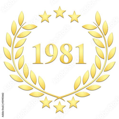 Lauriers 3 étoiles 1981 sur fond blanc Tableau sur Toile