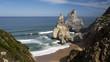Ursa Beach in Sintra