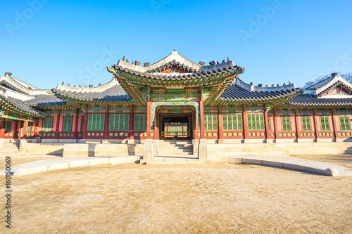 Changdeok Palace in Seoul, South Korea