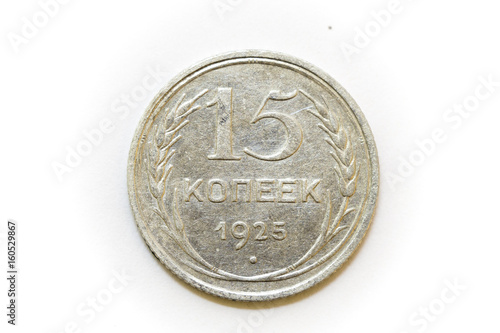 Poster  15 kopecks 1925 obverse silver coin of Russia isolated on white background