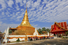 The Yellow Cloth Was Brought To Temple To Be Wrapped Around The Pagoda.  Phra That Cho Hae Temple, The Royal Temple, Is A Sacred Ancient Temple In Phrae Province Of Thailand