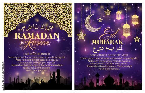 Fotomural  Ramadan Kareem greeting card and poster design