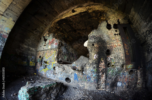 "Old tunnel of Stalin. Part of Kiev defense line in WW2 time. today named ""Concrete submarine"". Kiev, Ukraine"
