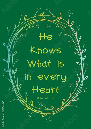 on-wie-co-jest-w-kazdym-sercu-islamskie-cytaty-z-koranu
