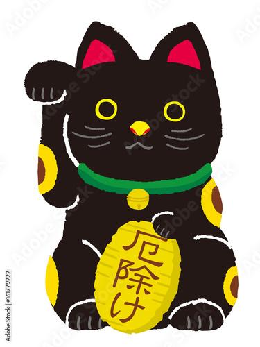 Printed kitchen splashbacks Cats 招き猫 厄除け イラスト