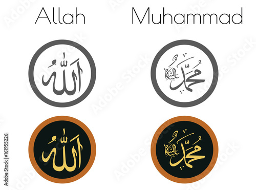 Photo Allah & Muhammad words on white background