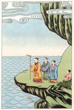 Confucius Meditates. Date: 551...