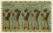 Persian Bodyguard. Date: 7th - 4th Century BC