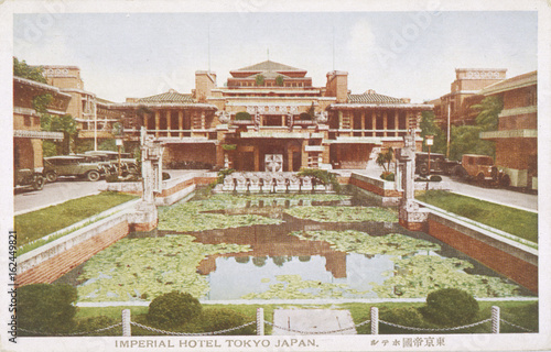Imperial Hotel  Tokyo. Date: circa 1922 Canvas Print