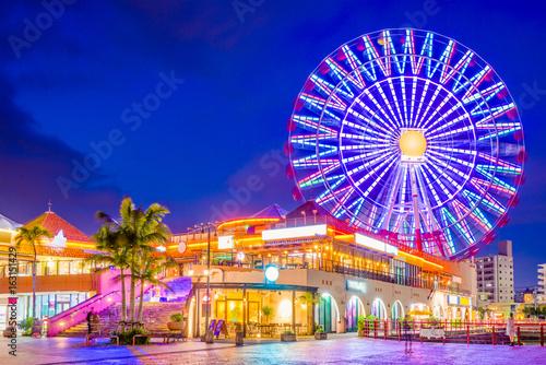 Poster Attraction parc Chatan, Okinawa, Japan