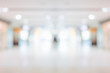 canvas print picture - Abstract blur beautiful hospital and clinic interior for background