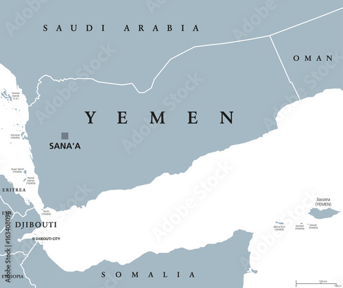 Yemen political map with capital Sanaa. Republic and Arab country in ...