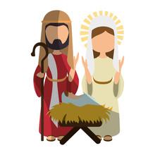 Saint Joseph, Virgin Mary And ...