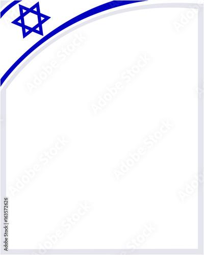 Fototapeta Israeli flag frame wave obraz na płótnie