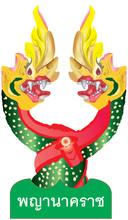 Logo Payanak