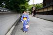 japanese young woman kimono , Kyoto Japan,