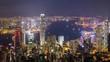 The peak, Hong Kong, 28 May 2017 -: Hong Kong at night