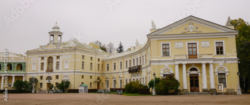 Photo Pavlovsk Palace in Saint Petersburg, Russia
