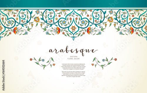 Fotografia Vector seamless border in Eastern style.