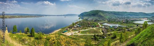 Panorama of Shiryaevo village Samara region Canvas-taulu