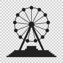 Ferris Wheel Vector Icon. Carousel In Park Icon. Amusement Ride Illustration.