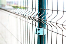 Close-up Fencing Net