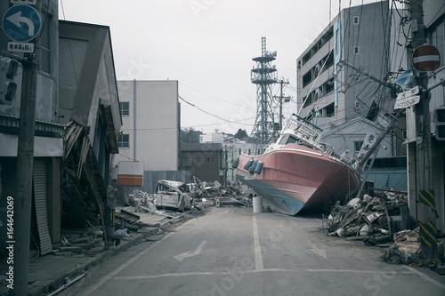 Photo  Tsunami : 04/30/2011 Fukushima japan