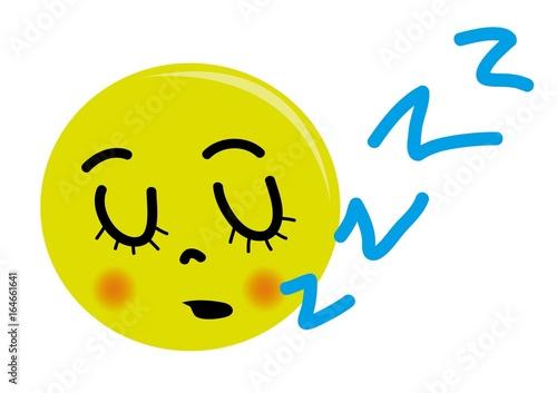 Fotografie, Tablou  słoneczko,buźka