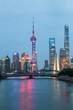 Shanghai skyline panorama,landmarks of Shanghai with Huangpu river at night in China.