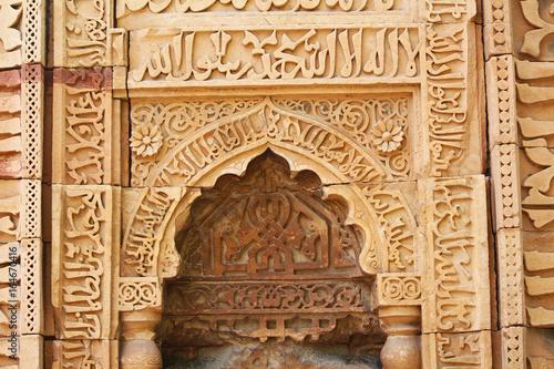 Plakat Arabska kaligrafia na zabytku ścianie