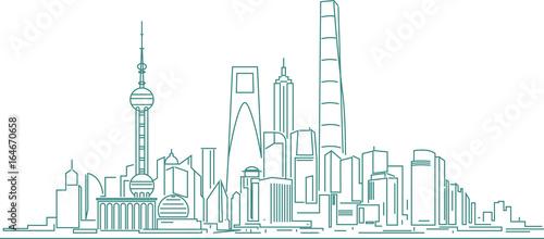 Naklejka premium Panoramę Szanghaju