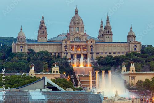 Plakat Barcelona. Muzeum Katalonii.