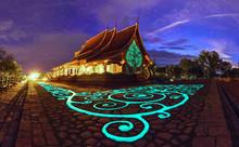 Wat Sirindhorn Phu Phrao ,Publ...