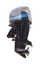 Outboard Motor. Isolated.
