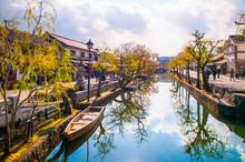 Kurashiki Old Canal