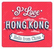 Vintage Greeting Card From Hong Kong - China.