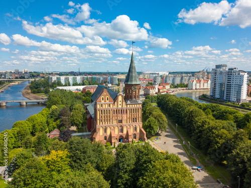 Fotografía  Aerial cityscape of Kant Island in Kaliningrad, Russia at sunny summer day with