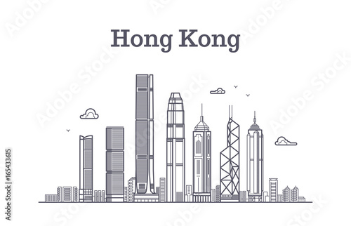 China hong kong city skyline Tableau sur Toile