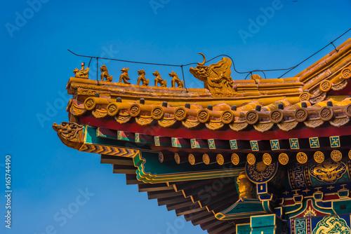 Peking Verbotene Stadt Drachenwächter Detail