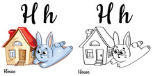 House. Vector Alphabet Letter H, Coloring Page