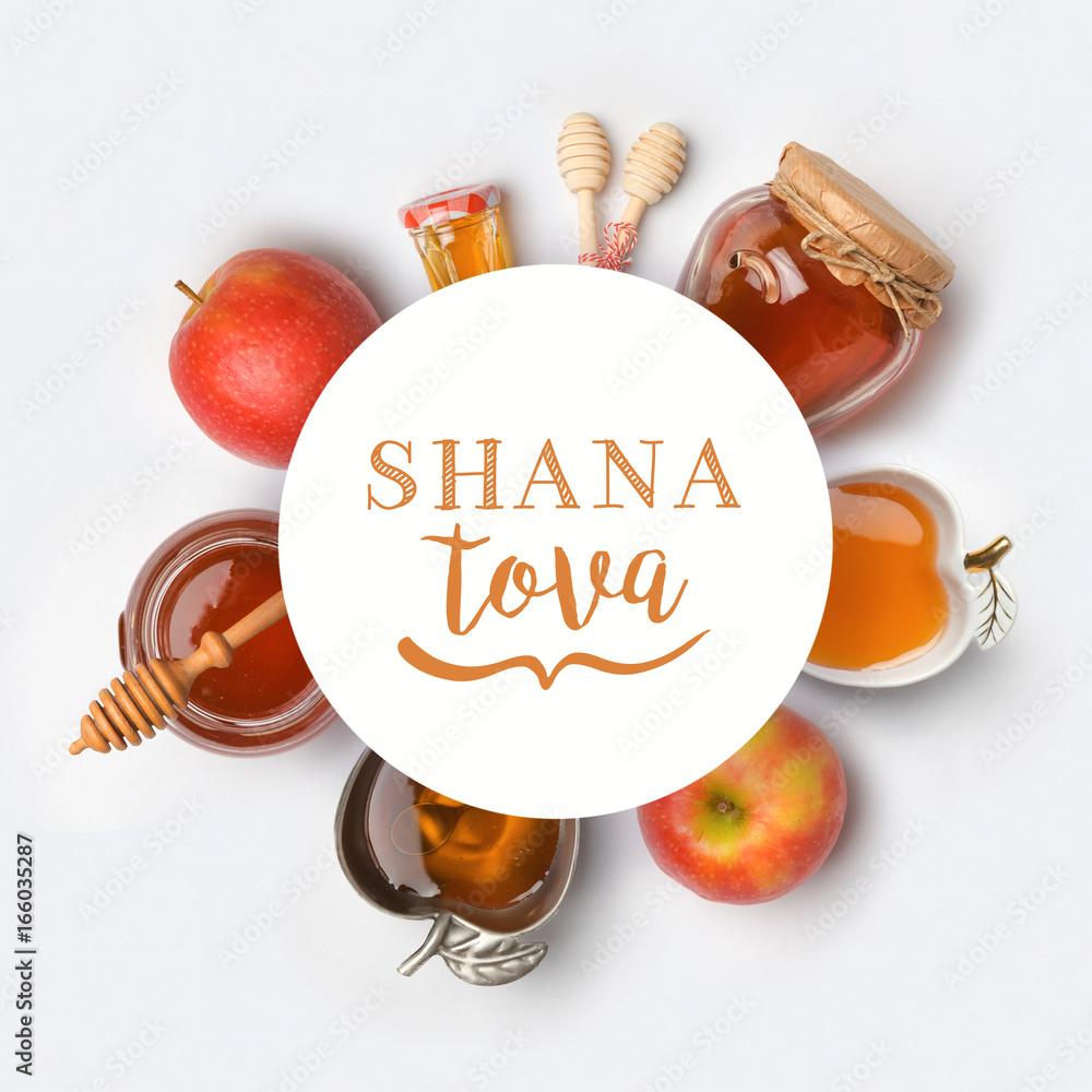 Projekt święta żydowskiego święta Rosz Haszana <span>plik: #166035287 | autor: maglara</span>
