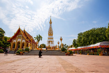 Wat Phra That Phanom Buddhist ...