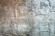 Leinwanddruck Bild - Ancient Babylonia and Assyria bas relief from king Ashurnasirpal Nimrud Palace